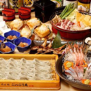 秋の鍋コース登場!地酒入5,000円