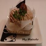 多恵&要蔵 - 料理写真:モンブラン。