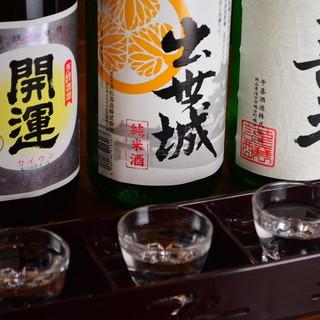 ★自然生・静岡の地酒利き酒セット