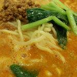 香羽楼 - タンタン麺 アップ