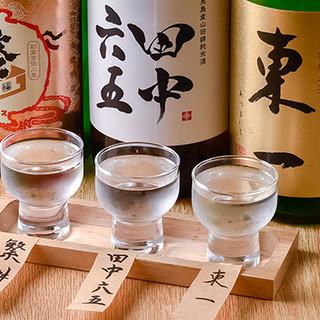 日本酒×お寿司で楽しい時間を。女子会利用もOK