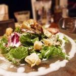 エメラルドオーシャンサイド - ガーデンサラダ ラージ 750円