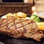 エメラルドオーシャンサイド - オリジナルステーキ 300g 2,200円