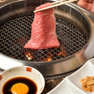 極上の黒毛和牛を贅沢に焼肉で。秘伝のタレと共に召し上がれ