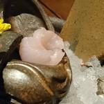 炉端焼き燻銀 - アイナメ