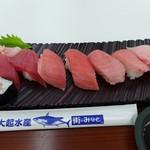 まぐろパーク - 生・本まぐろ寿司盛合せ (980円+税)