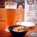 魚酒場ピン - 乾杯(^○^)/