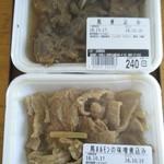 三原精肉店 - 料理写真:これ  買ってきました