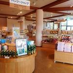 水府物産センター - 売店