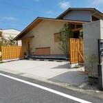 日本料理 水嶋 - お店の前の駐車場の様子