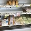 とうふ屋 豆てっぽう - 料理写真:お豆腐コーナー