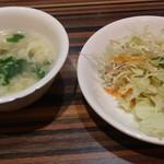 94646425 - スープ、サラダ、もう一品はサラダバー方式で