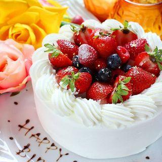 今なら1日5組様限定で特製ホールケーキを無料でプレゼント★