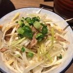 野方ホープ 中目黒店 -