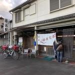 94647792 - 南海湊駅近く