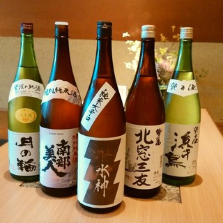 岩手の地酒を中心に厳選した日本酒をご用意!