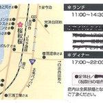 桜秋桜 - 地図