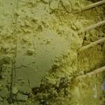 94650634 - このようにきな粉に埋もれている
