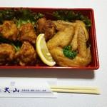 大山 - 料理写真:鶏の唐揚げ&手羽先