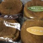 谷口今川焼店 - あんが美味しい