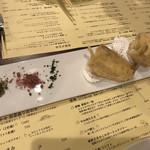 奈良町バル AMRIT - キスの天ぷら