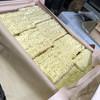 梅乃家 - 料理写真:乾麺