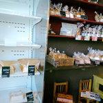 9466403 - 調理パンと焼き菓子