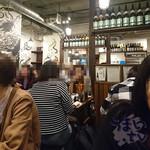 肉汁餃子製作所ダンダダン酒場 - 肉汁餃子製作所ダンダダン酒場