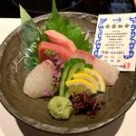 近畿大学水産研究所 - 近大マグロと選抜鮮魚のお造り三種盛り合わせ