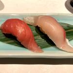 近畿大学水産研究所 - 近大マグロと選抜鮮魚の握り寿司