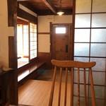 94669458 - 古民家を改装されています。