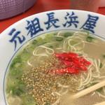 94670307 - 胡麻と紅生姜をトッピング。
