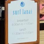 94670393 - Surf Lanai