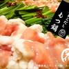 Hakataagodashimotsunabetsuchinouenohana - 料理写真:無断転載禁止C