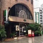 ツル茶ん - 九州最古の喫茶店