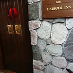 ハーバーイン - 入り口