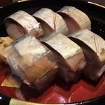 94679393 - 鯖寿司