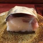 94679398 - 鯖寿司