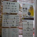 9468439 - 麺の硬さ・油の量・チャーシューの種類を選べます
