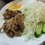 日喜屋 - 生姜焼き定食(ランチ)