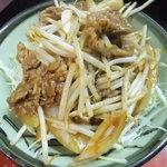 日喜屋 - 豚丼(ランチ)