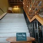 Chus - 二階は、宿泊施設