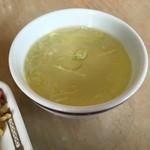 華風伝 - チャーハンに付いてくるスープ。