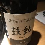 和牛焼肉じろうや 介 wagyu&sake - Ch.igai Takaha(シャトー・イガイタカハ)鼓動