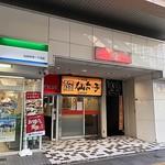 ラーメン堂仙台っ子 - 仙台駅前お店外観
