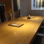 玄 田むら - 大きなテーブル