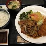 太悟活 - 料理写真:ヒレかつ&スタミナ焼き定食