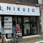 焼肉 韓国料理 NIKUZO - 江古田銀座