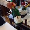 Restaurant Christophorus - ドリンク写真:ポルシェブランドのシュツットガルト近郊産ワイン