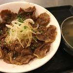 94691175 - 豚丼(1000円)